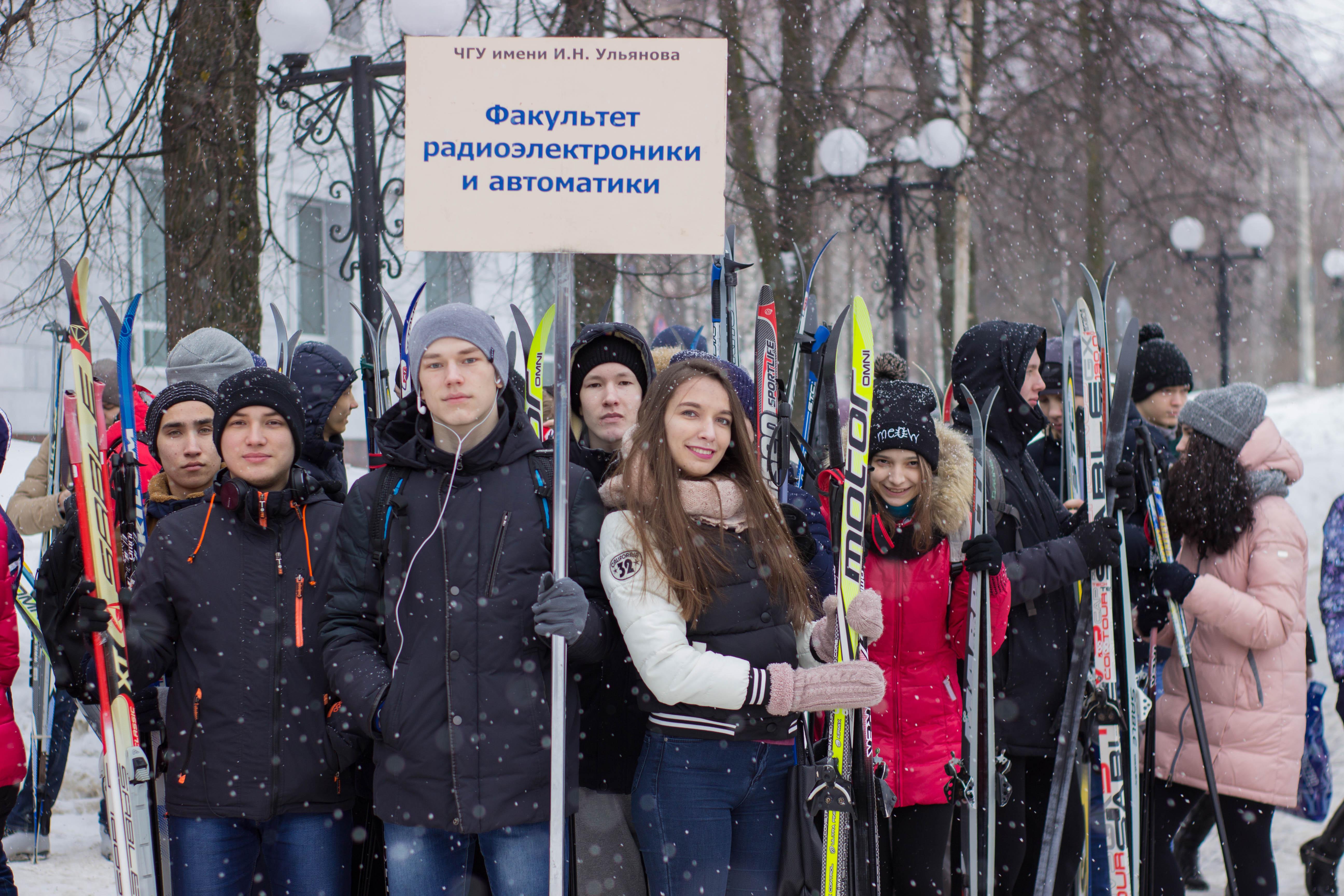 «Лыжня России – 2017»